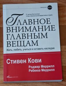 120908_Книги004