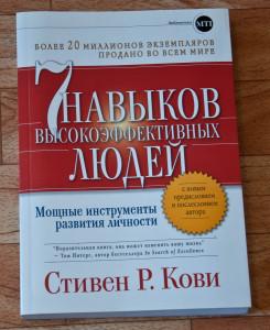 120908_Книги005