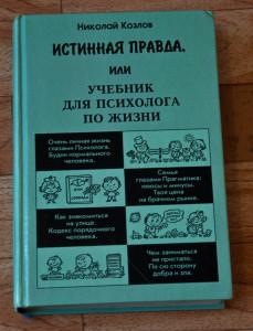 120908_Книги006