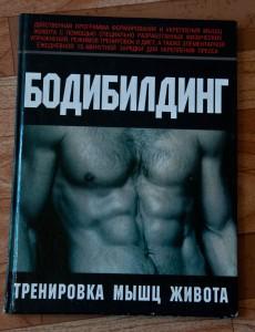 120908_Книги007