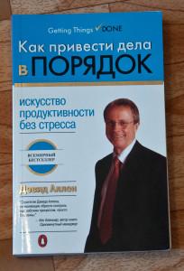 120908_Книги008