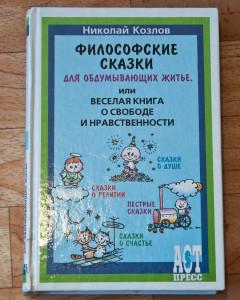 120908_Книги010