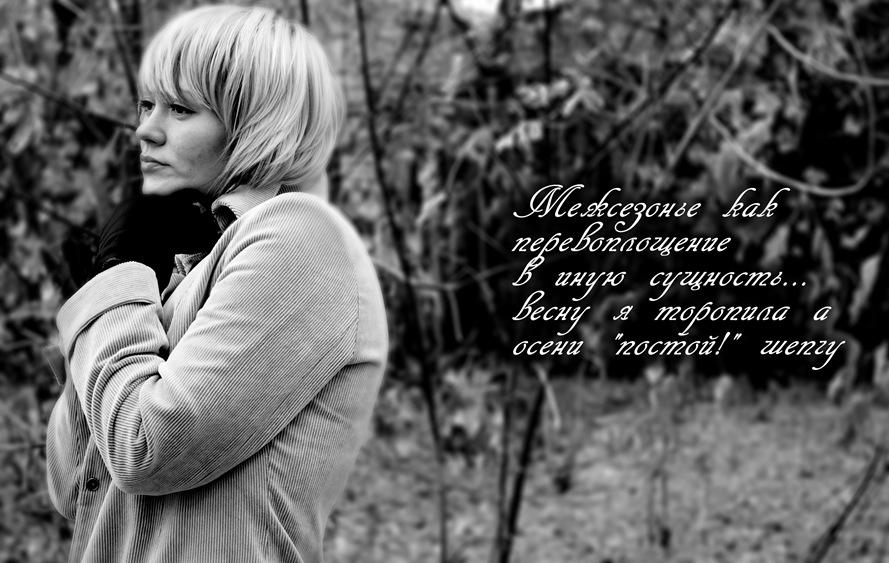 Ксения Бекишева - 019(сд)