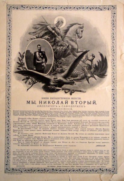 russkoyaponskaya_voyna_20150107_1679793485