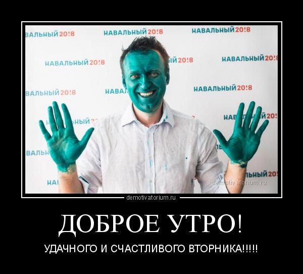 demotivatorium_ru_dobroe_utro