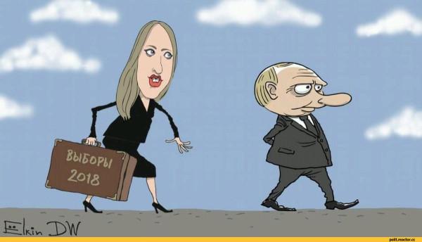 политика-елкин-политическая-карикатура-собчак-4109096