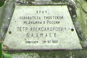 badmayev2
