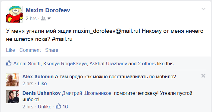 MailRuRecovery