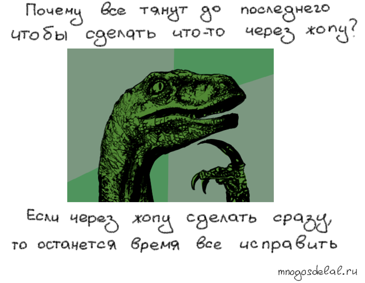 Ass Raptor