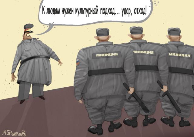 По факту избиения задержанного полицейским в Харькове начато уголовное производство, - прокуратура - Цензор.НЕТ 579