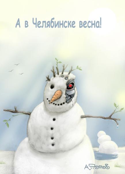 весенний снеговик 1