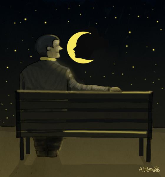 разговор с луной