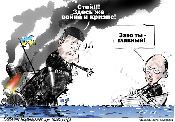 Поставки газа в Мариуполь и Бердянск возобновлены, - Яценюк - Цензор.НЕТ 2332