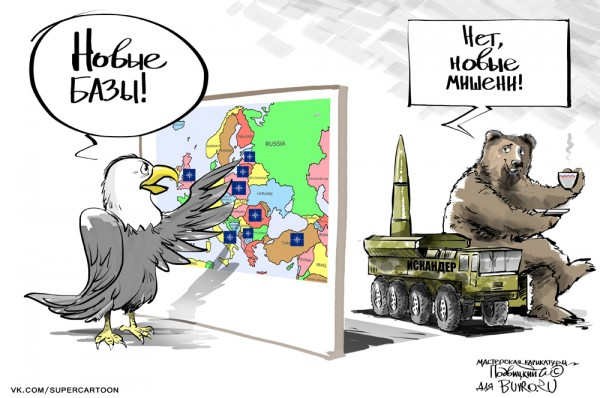 Россия и сша сравнение фото