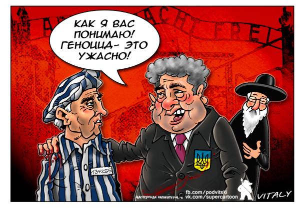 щербак_20