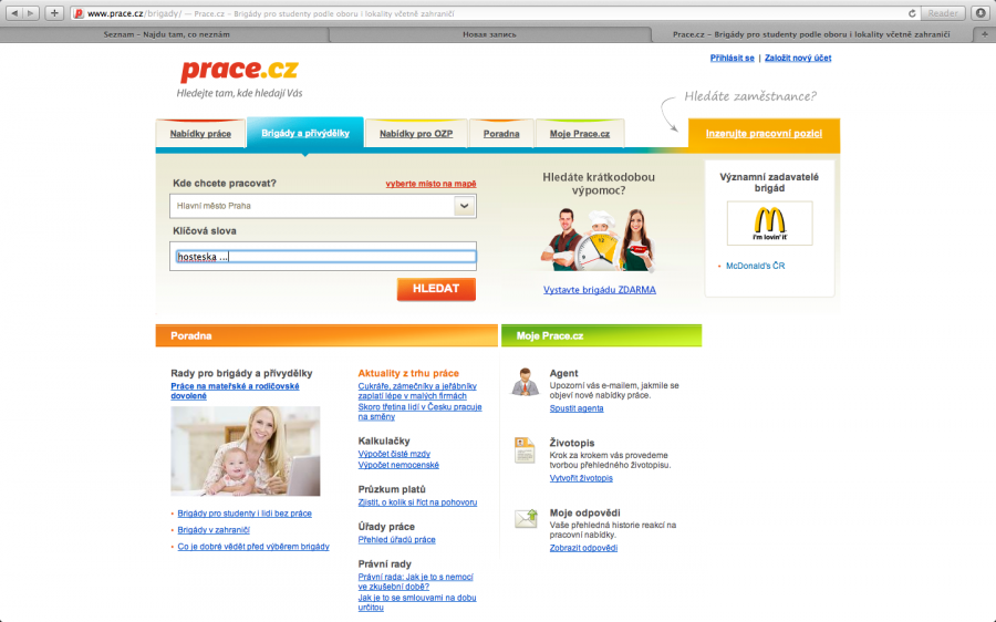 Снимок экрана 2013-11-16 в 13.14.07