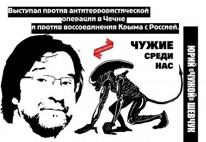 23_shevchuk