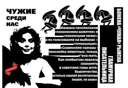 29_rynska