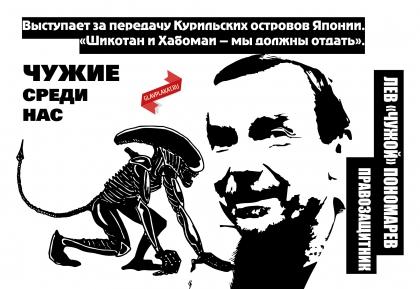 39_levponomarev