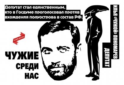 41_ilyaponomarev