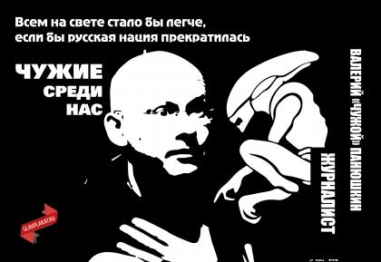 45_panyushkin