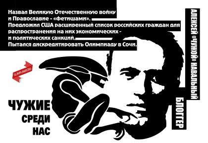 49_navalny