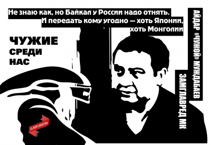 51_muzhdabaev
