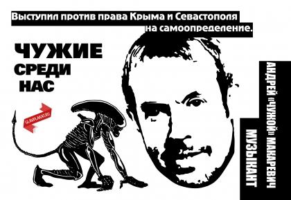 59_makarevich