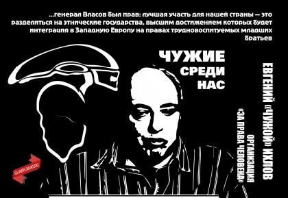 71_ihlov