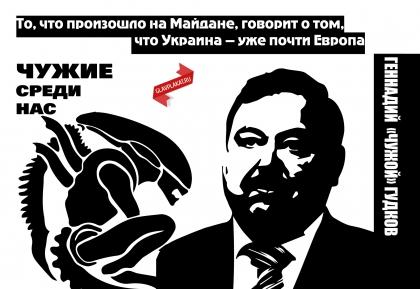 77_gennadygudkov