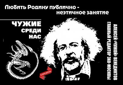 85_venediktov