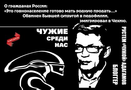 93_adagamov