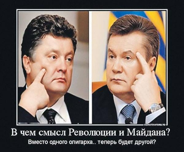 http://ic.pics.livejournal.com/cas1961/33095838/1041873/1041873_600.jpg