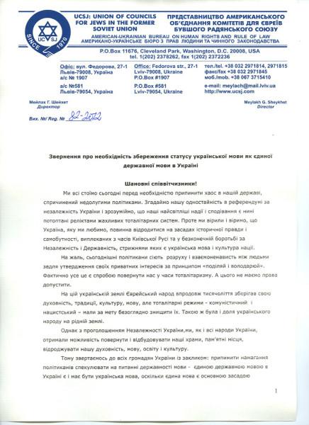 zver1-8-06-2012