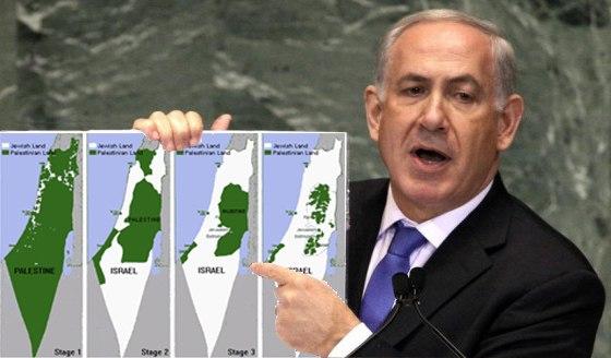 Нетаньяху процитировал недавнее