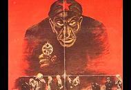 NKVD_Jews_ANONS_190-130
