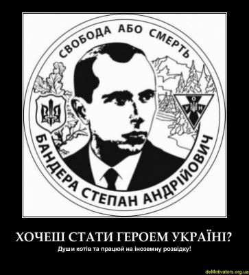 1380561180_demotivators.org.ua-517462-3