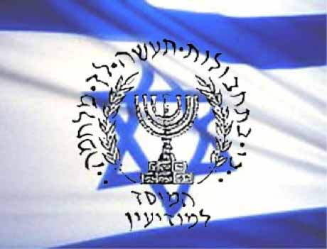 http://voenhronikaru ведомство разведки и особых заданий (моссад) является ответственным в государстве израиль