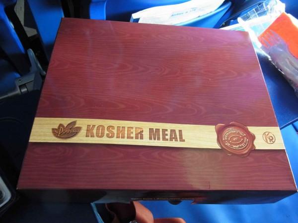 kosherny-aeroflot-04