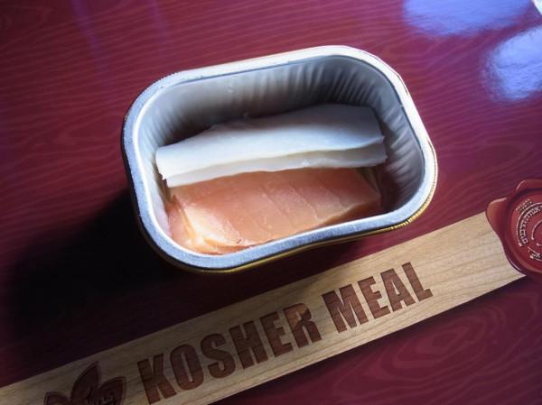 kosherny-aeroflot-07