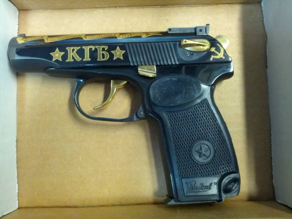 15-year-old-russian-kgb-makarov-w-gold-russian-engraved-lettering-on-the-slide-can-anyone-tell-me-if-its-a-special-edition-or-something-how-commonrare-is-it