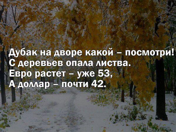 Украина призвала РФ воздержаться от провокаций в день выборов - Цензор.НЕТ 3174
