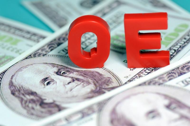 QE-r-1024x681