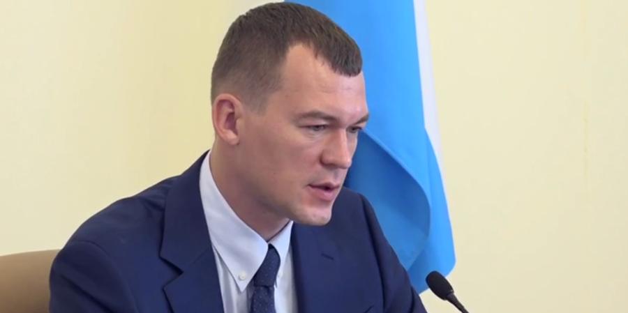 vrio-gubernatora-habarovskogo-kraja-sokraschaet-rashody-na-soderzhanie-upravlencheskogo-apparata-politika-1