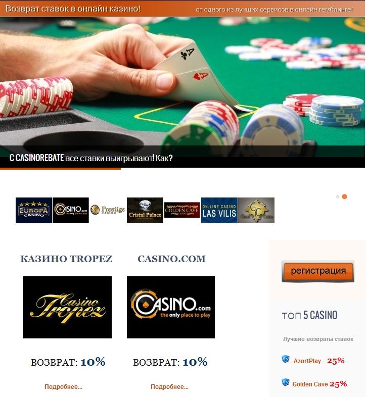 Бонус код Casino X 2018 и другие предложения