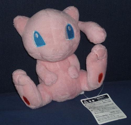 Mew Pokemon Center 2005