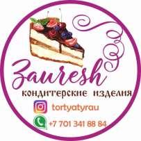 190367402_8_261x203_provedu-master-klass-po-prigotovleniyu-tortov-vse-voprosy-po-telefonu-_rev002