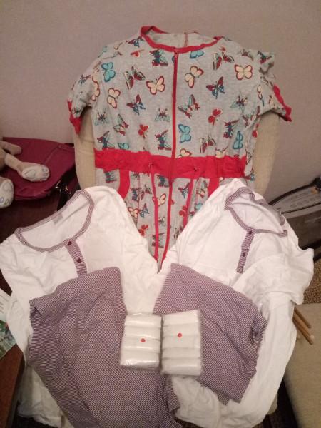 Одежда Для Роддома