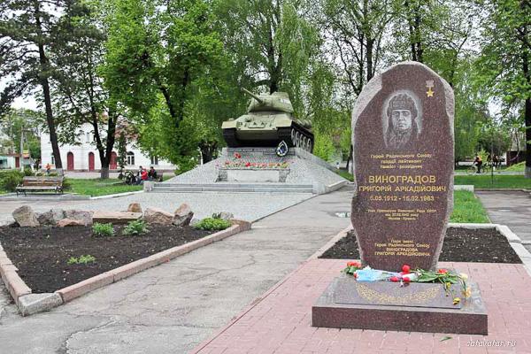 201105_Ukr377-132