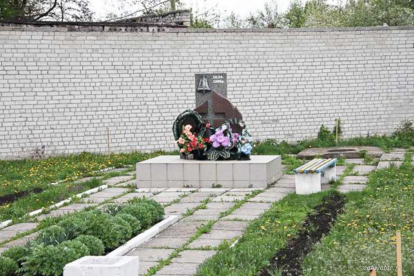 201105_Ukr393-134